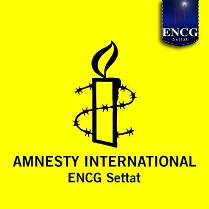 Amnesty International Maroc ENCG Settat - AIMES
