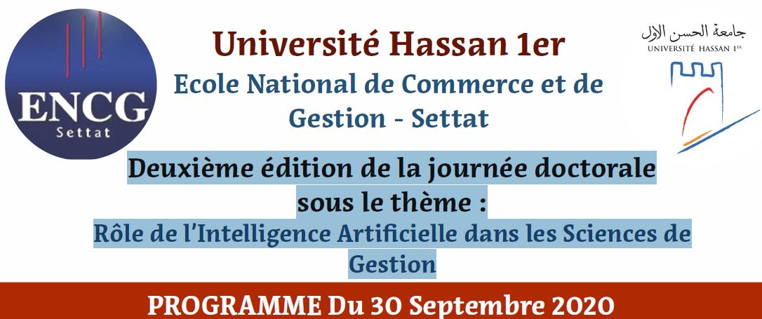 Deuxième édition de la journée doctorale sous le thème : Rôle de l'Intelligence Artificielle dans les Sciences de Gestion