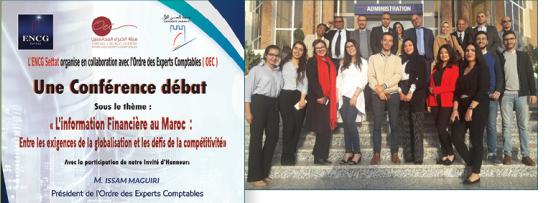 """Une Conférence débat """"L'information Financière au Maroc"""""""